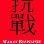 War of Resistance - Front Cover