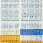Europa Counter Sheet 59