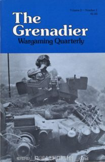 The Grenadier # 05 - Cover